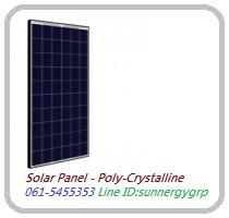 แผงโซล่าเซลล์ ชนิด Poly-Crystalline ขนาด 100W