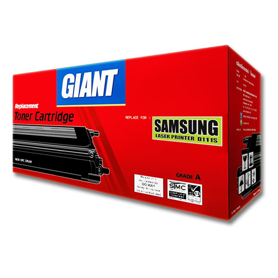 ตลับหมึกเลเซอร์ Giant Samsung M2020 ตลับหมึกเลเซอร์ดำ MLT-D111S