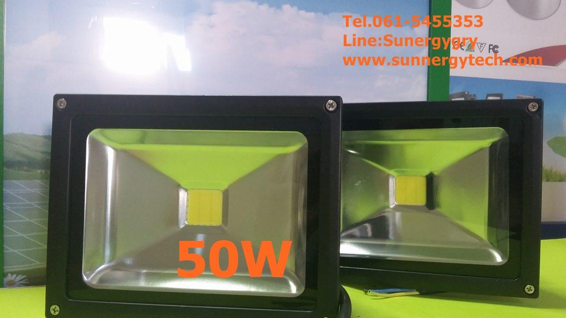 หลอดไฟ LED-FL ขนาด 50W 12V, 24V 6000K