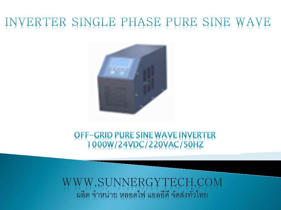 Off-grid pure sine wave inverter 1000W/24VDC/220VAC/50H