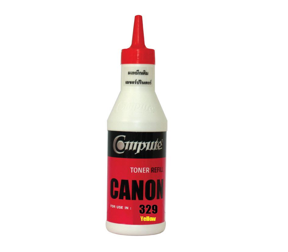 ผงหมึกเติม Canon 329 คอมพิวท์ Refill Toner (Yellow)