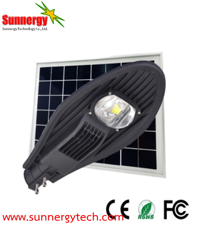 โคมไฟ Solar Street Light ขนาด 20W พร้อมแผงโซล่าเซลล์ 30W