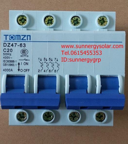 Breaker แบบ MTS AC 20A 400V 4P (TMZ)