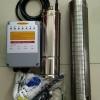 โซล่าปั๊ม (Solar Pump) ชนิด Submersible ขนาด 4SPSC5.0/128-D72/1200 72V IP68
