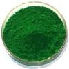 สีเขียว chromium oxide green uni 50g