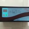 Inverter (หม้อแปลงไฟฟ้า) 2000W Input 24V , Output 220V