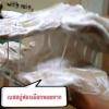 เบสสบู่ใส ฟองเมือกหอยทาก 1 kg (สั่งซื้อ 5 kg ขึ้นไปสินค้าแพคส่งถุงละ 5kg)
