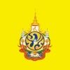 ธงสัญลักษณ์ ธงชาติไทย