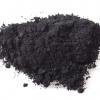 ผงสีดำ Carbon Black 50g สีละลายน้ำมัน