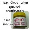 ยาหม่องพม่า Htun Shwe Whar