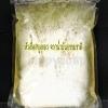 หัวเชื้อสบู่เหลวจากน้ำมันธรรมชาติ 1 kg