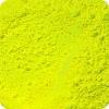 สีสะท้อนเเสง สีเหลือง 50กรัม