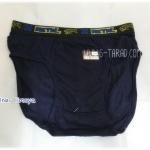 กางเกงในชาย ขอบโชว์ 3 ตัว