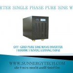 Off-grid pure sine wave inverter 16000W/192VDC/220VAC/50Hz