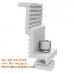 Solar End Clamp Kit #Adj