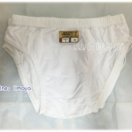 กางเกงในชาย สีขาว ขอบหุ้ม 4 ตัว