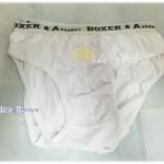 กางเกงในชาย สีขาว ขอบโชว์ 3 ตัว