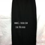 กระโปรงสีดำล้วนยาว