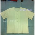 เสื้อกระดุมจีน ผ้าฝ้าย สีขาว