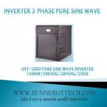 Off-grid pure sine wave inverter 160KW/396VDC/384VAC/50Hz
