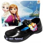 Chappy CF1168 - Elsa Frozen แม่เหล็ก ใหม่ 2560