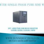 Off-grid pure sine wave inverter 5000W/192VDC/220VAC/50Hz
