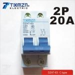 Breaker แบบ MCB AC 20A 400V 2P (TMZ)