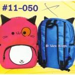 """กระเป๋านักเรียน HighSchool 13.5x10x4"""" เป้ผ้าร่มเคลือบยางอย่างดี มีซับใน"""