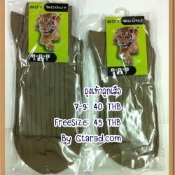 ถุงเท้าลูกเสือ ไนลอนบาง สำหรับ ป.4-6