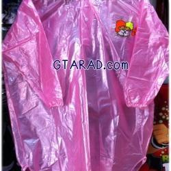 เสื้อกันฝนเด็ก - Kiddy Poncho