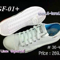 Giga GF-01 - รองเท้าผ้าใบสีขาวกีก้า No.36-41