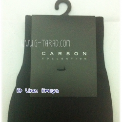 Carson Collection High Quality Fabric for Softness and Durability