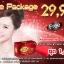 Privilege Package 29,999.- : โปรโมชั่นทำแบรนด์สบู่ 1,000 ก้อน พร้อมกล่อง