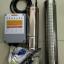 โซล่าปั๊ม (Solar Pump) ชนิด Submersible ขนาด 4SPSC5.0/128-D72/1200 72V IP68 thumbnail 1