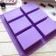 แม่พิมพ์ซิลิโคน รูปสี่เหลี่ยมผืนผ้า 6 ช่อง 100-110g 5.5*8*2.2 cm thumbnail 2