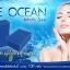 สบู่กลูต้าบลูโอเชี่ยนอาร์บูติน Gluta Blue Ocean Arbutin Soap ขนาด 100 กรัม
