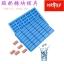 แม่พิมพ์ซิลิโคน สี่เหลี่ยมผืนผ้า 40 ช่อง 15g 5*2*1.3cm thumbnail 1