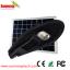 โคมไฟ Solar Street Light ขนาด 30W พร้อมแผงโซล่าเซลล์ 20W thumbnail 1