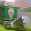 หลอดไฟ LED E27 Bulb ขนาด 5W 24V 6000K AL thumbnail 1