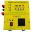 Inverter (หม้อแปลงไฟฟ้าพร้อม Charge Controller) รุ่น MSW 300W 12V P10A thumbnail 1