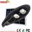 โคมไฟ Solar Street Light ขนาด 40W พร้อมแผงโซล่าเซลล์ 55W thumbnail 1