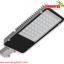 Solar Street Light 12V 40W รุ่น STCLF-LVYSMD40W thumbnail 1