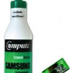 ชุดผงหมึกพร้อมชิป (Refill Toner) For Samsung MLT-D103
