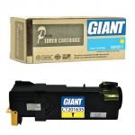ตลับหมึกเลเซอร์สีเหลือง Fuji Xerox (CT201635) CP305 / CM305 Yellow (Toner Cartridge)