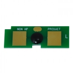 Chip Laser Color Canon 329 Black