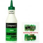 ชุดผงหมึกพร้อมชิป (Refill Toner) For Samsung MLT-D111S