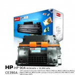 ตลับหมึกเลเซอร์ HP CE390A Compute (Toner Cartridge)